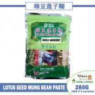 image of KINDS Lotus Seed Mung Bean Paste 康氏绿豆莲子糊 8 X 35G