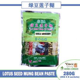 image of KINDS Lotus Seed Mung Bean Paste 康氏绿豆莲子糊 8 X 35G