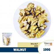 image of Walnut | 核桃 100G