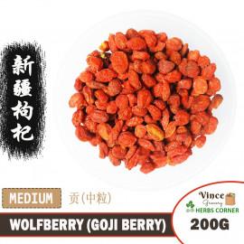 image of Goji Berry (Wolfberry) [Medium]   Buah Beri Goji   新疆枸杞子 (中) 200G