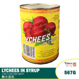 image of YOLECH Lychee In Syrup 567G