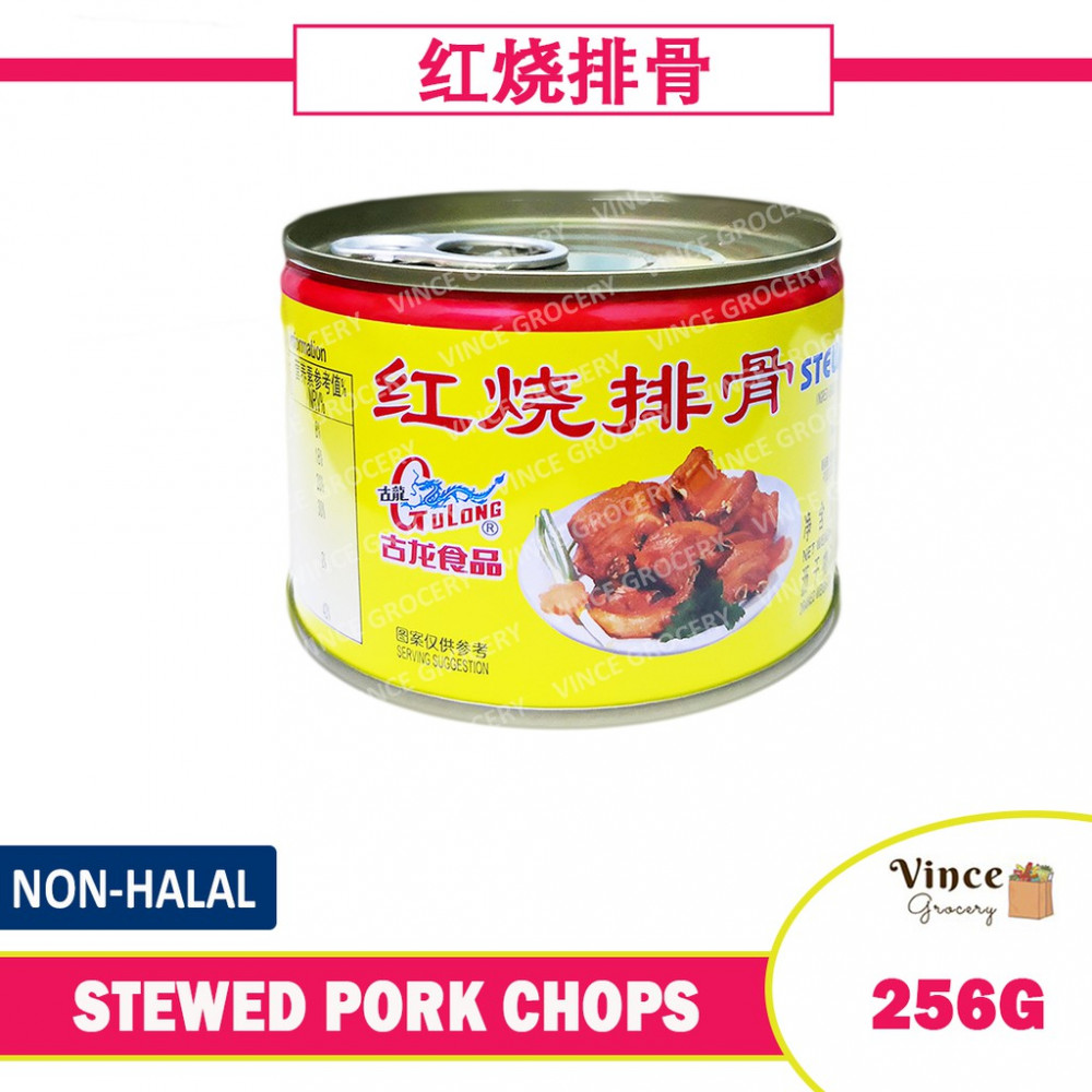 GULONG Stewed Pork Chops 古龙牌红烧排骨 256G