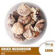 image of Dried Shiitake Mushroom | 香菇 (光面菇) 100G