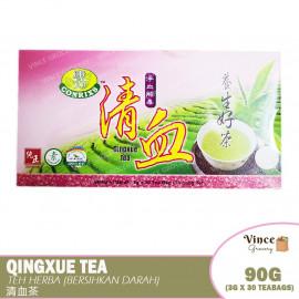 image of CONRIXS Qingxue Tea   康力清血茶 3G X 30'S