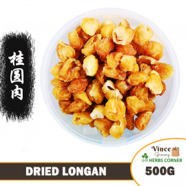 image of Dried Longan 桂圆肉 (龙眼干) 500G