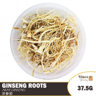 image of Ginseng Roots | 洋参须 37.5G