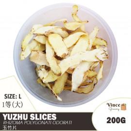 image of Yuzhu Slice (Rhizoma Polygonati Odorati) [Size: L]   玉竹片 (特级) 200G