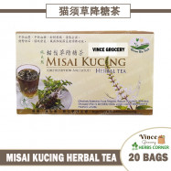 image of GREEN BIO TECH Misai Kucing Herbal Tea | 猫须草降糖茶 20 Bags