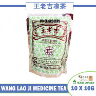 image of Wang Lao Ji Medicine Tea 王老吉冲服凉茶 10 X 10G