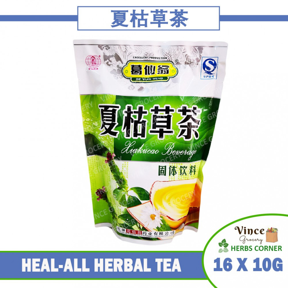 GE XIAN WENG Xiakucao (Heal-All) Beverage Tea 葛仙翁夏古草茶 10G X 16 Packs