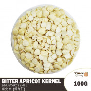 image of Bitter Apricot Kernel 光北杏 100G
