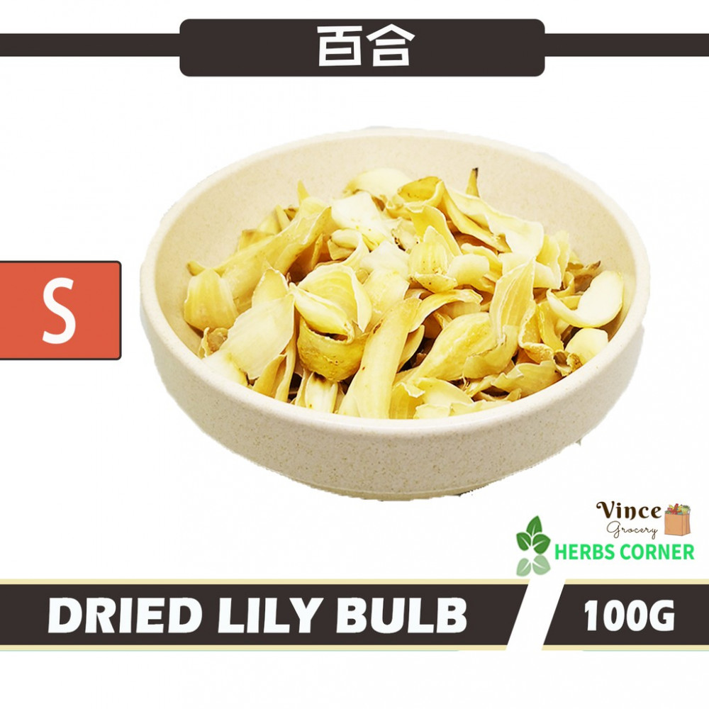 Dried Lily Bulb (Small) 百合 (小) 100G