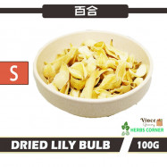image of Dried Lily Bulb (Small) 百合 (小) 100G