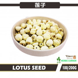 image of Lotus Seed (Fujian Lotus Seed) 顶级福建莲 100/200G