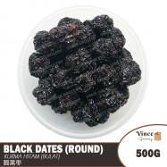 image of Round Black Dates (Dried Date-Plum) [Size: Medium] 圆黑枣 (中) 500G
