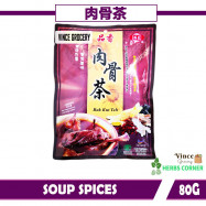 image of PING XIANG Soup Spices (Bah Kut Teh) 品香肉骨茶 80G
