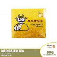 image of Tan Ngan Lo Medicated Tea 单眼佬凉茶 6G X 10 Packs