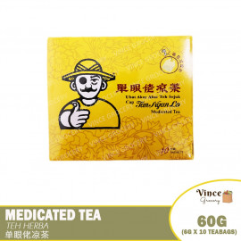 image of Tan Ngan Lo Medicated Tea 单眼佬凉茶 6G X 10 Packs