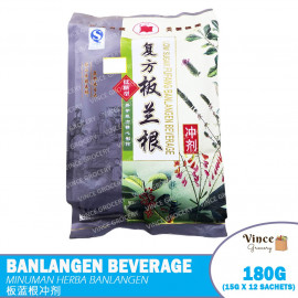image of RED FLAG BRAND Banlangen Beverage | 红旗牌复方板蓝根 15G X 12'S