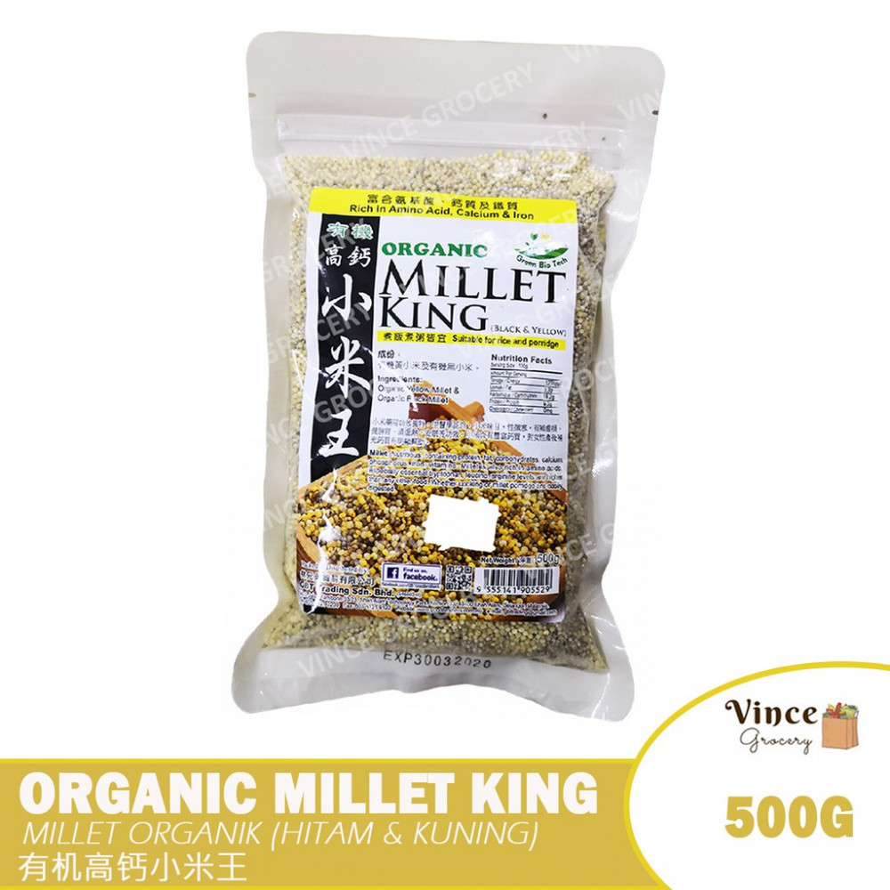 GREEN BIO TECH Organic Millet King | 有机高钙小米王 500G