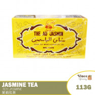 image of SUNFLOWER Jasmine Tea | 向阳花茉莉花茶 113G