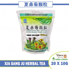 image of Xia Sang Ju (Heal-All, White Mulberry & Chrysanthemum) Beverage 夏桑菊颗粒 20 X 10G