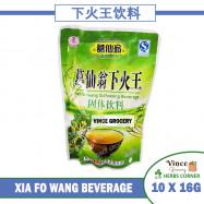 image of GE XIAN WENG Xia Fo Wang Beverage 葛仙翁下火王 10 X 16G