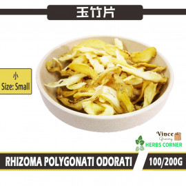 image of Yuzhu Slices (Rhizoma Polygonati Odorati) [Size: Small] 玉竹片 (小) 100/200G