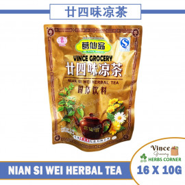 image of GE XIAN WENG Nian Si Wei (24 Herbs) Herbal Tea 葛仙翁廿四味凉茶 16 X 10G