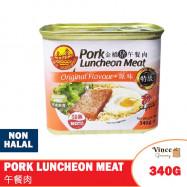 image of GOLDEN BRIDGE Pork Luncheon Meat | 金桥猪午餐肉 340G