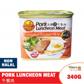 image of GOLDEN BRIDGE Pork Luncheon Meat | 金桥猪午餐肉 340G