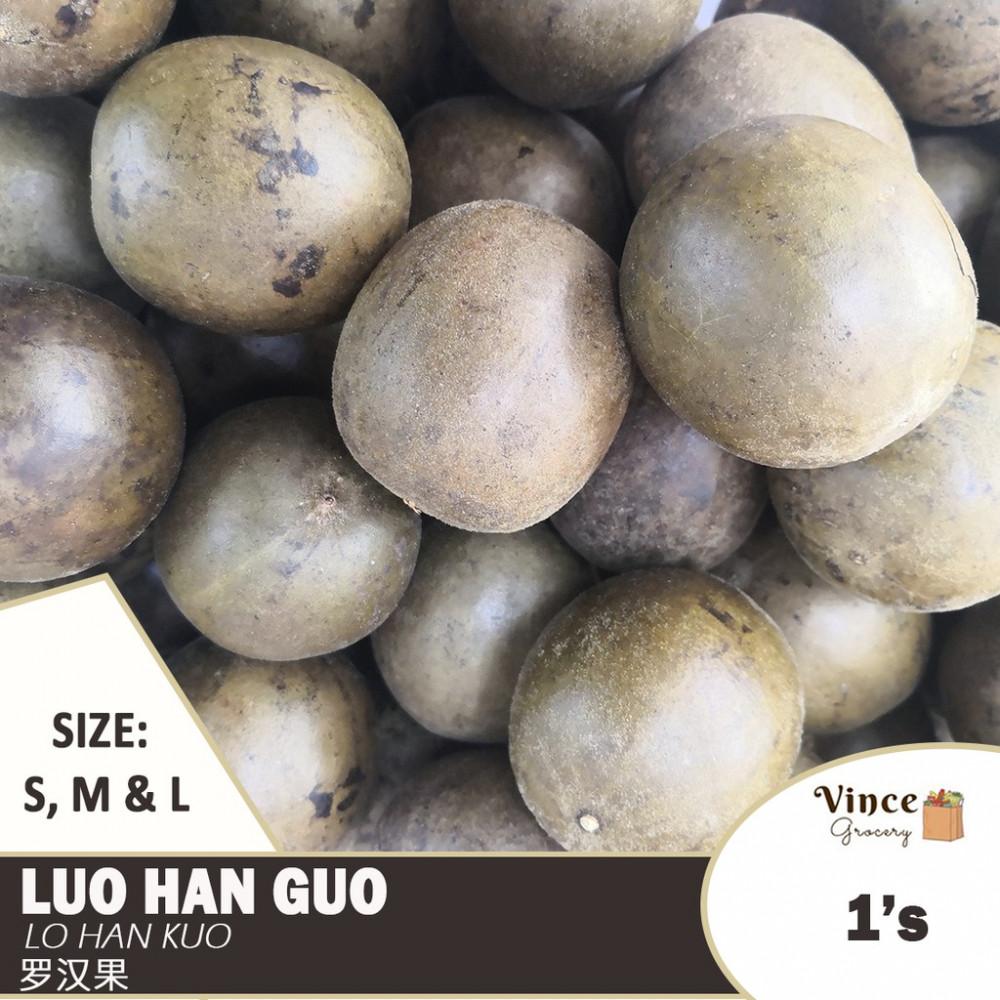 LUO HAN GUO | 罗汉果