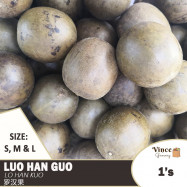 image of LUO HAN GUO | 罗汉果