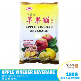 image of RED FLAG BRAND Apple Vinegar Beverage | 红旗牌苹果醋冲剂 15G X 12'S