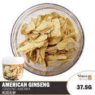 image of American Ginseng | 美国泡参 37.5G