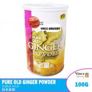 image of HEI HWANG Pure Old Ginger Powder | Serbuk Halia | 黑王纯老姜粉 100G