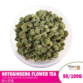 image of Notoginseng Flower Tea | Teh Bunga Notogonseng | 田七花茶 50/100G