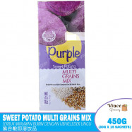 image of HEI HWANG Purple Sweet Potato Multi Grains Mix | 黑王紫谷粮即溶饮品 450G