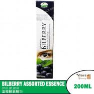 image of GREEN BIO TECH Bilberry Assorted Essence | Pati Bilberry | 蓝莓酵素精华 200ML
