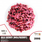 Qinghai Goji Berry (Wolfberry) [L] | 青海枸杞子 (大) 200G