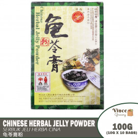 image of THREE COINS Chinese Herbal Jelly Powder | 三钱牌龟苓膏粉 100G