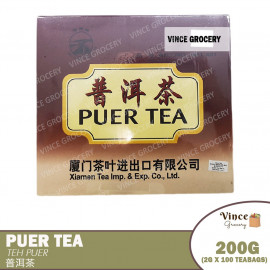 image of SEA DYKE BRAND Puer Tea | 海堤牌普洱茶 2G X 100 Bags