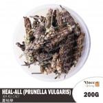 Heal-All (Prunella Vulgaris) | 夏枯草 200G