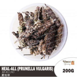 image of Heal-All (Prunella Vulgaris) | 夏枯草 200G
