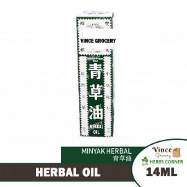 image of DOUBLE PRAWN BRAND Herbal Oil | Minyak Herbal | 双虾牌青草油 14ML