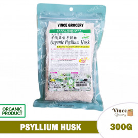 image of GREEN BIO TECH Organic Psyllium Husk 有机车前子谷粉 300G