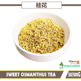 image of Sweet Osmanthus Flower Tea 桂花茶 50/100G