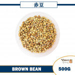 Brown Beans 赤豆 500G