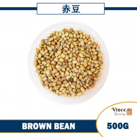 image of Brown Beans 赤豆 500G