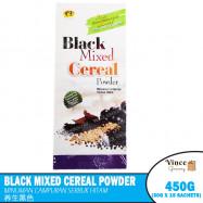 image of HEI HWANG Black Mixed Cereal Powder   黑王养生黑色 450G